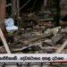 Dos gallegos entre las víctimas de los atentados de Sri Lanka